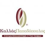 Καλλάς Παπαδόπουλος - Ανώνυμος Εισαγωγική Εταιρία Α Υλών Τροφίμων