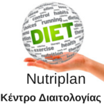 Nutriplan - Κέντρο Διαιτολογίας