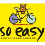 so easy - Κέντρα Ξένων Γλωσσών